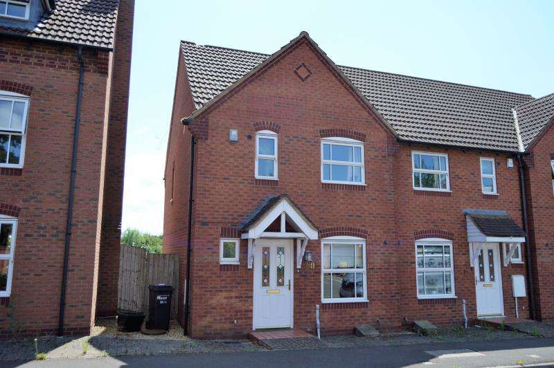 3 Bedrooms End Of Terrace House for sale in Waterleaze, Taunton, Somerset, TA2 8PX