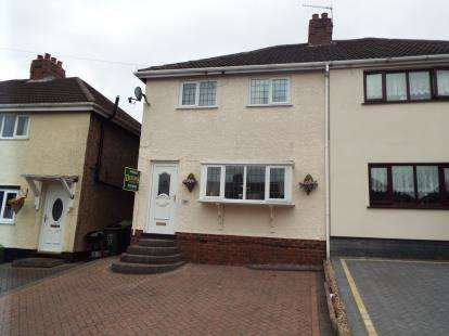 3 Bedrooms Semi Detached House for sale in Fieldhouse Road, Hednesford, Cannock, Staffordshire