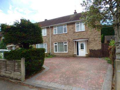 3 Bedrooms Semi Detached House for sale in Westgate, Aldridge, Walsall, West Midlands