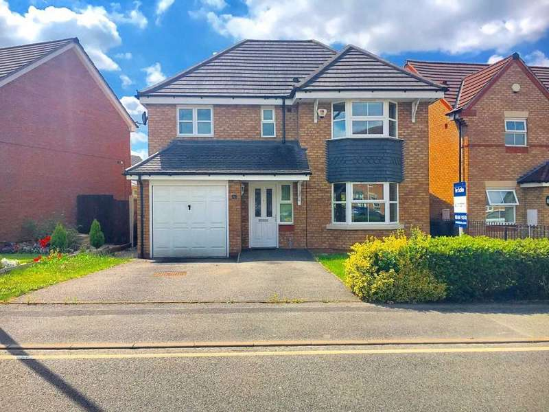 4 Bedrooms Detached House for sale in MANIFOLD WAY, WEDNESBURY, WEST MIDLANDS, WS10 0GB