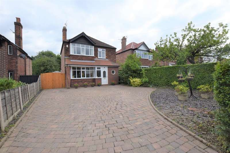 3 Bedrooms Detached House for sale in Moseley Road, Cheadle Hulme