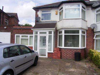 3 Bedrooms House for sale in Ermington Crescent, Birmingham, West Midlands