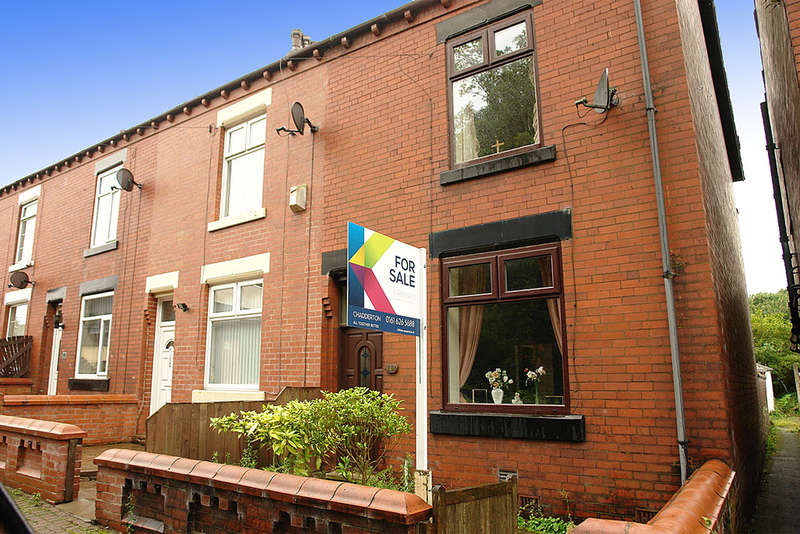 2 Bedrooms End Of Terrace House for sale in Moston Road, Middleton
