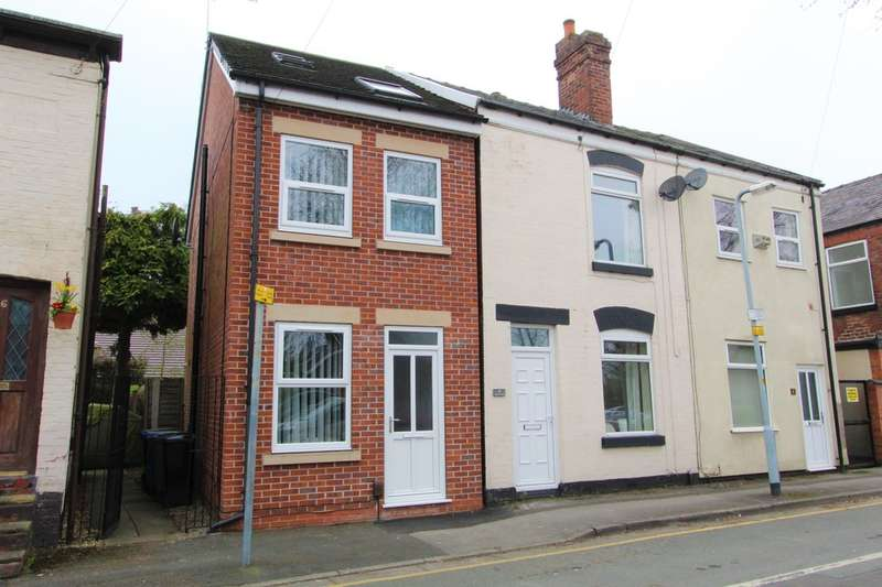 2 Bedrooms Detached House for sale in Spring Gardens, Hazel Grove