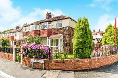 3 Bedrooms Semi Detached House for sale in Wicklow Avenue, Cheadle Heath, Stockport, Cheshire