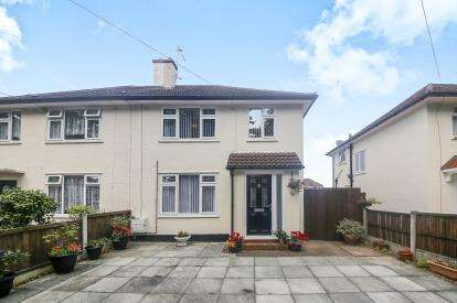 3 Bedrooms Semi Detached House for sale in Plane Tree Drive, Crewe, Cheshire, England