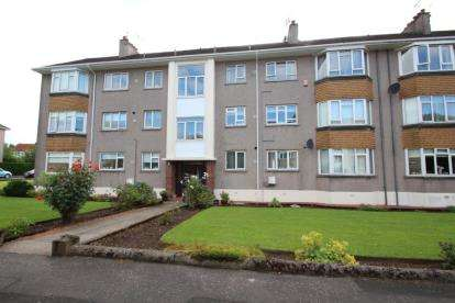 2 Bedrooms Flat for sale in Castle Court, 10 Kings Drive