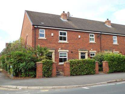 3 Bedrooms End Of Terrace House for sale in The Orchards, Leyland, PR26