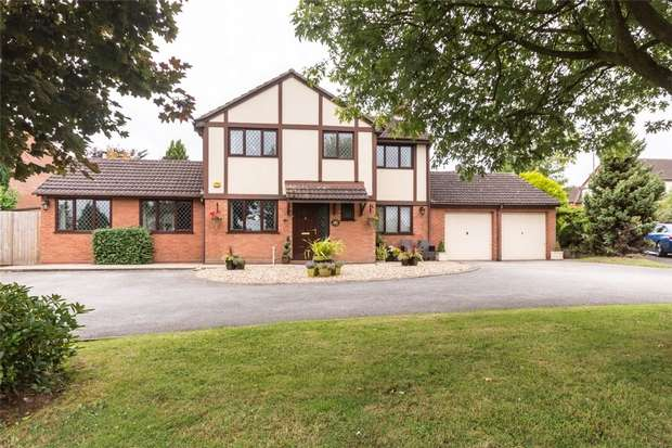 4 Bedrooms Detached House for sale in Quarry Hills Lane, Lichfield, Staffordshire