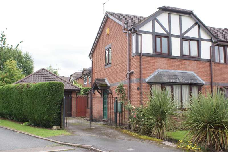 3 Bedrooms End Of Terrace House for sale in Harley Avenue, Harwood