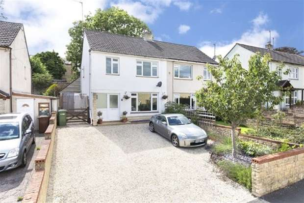3 Bedrooms Semi Detached House for sale in Delta Close, Frome