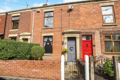 2 Bedrooms Terraced House for sale in Marshalls Brow, Penwortham, Preston, Lancashire, PR1