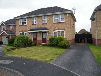3 Bedrooms Semi Detached House for sale in Croftwood Close, Winsford, Cheshire, England
