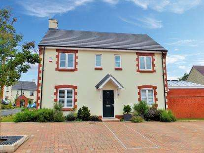 4 Bedrooms Detached House for sale in Sorrel Place, Stoke Gifford, Bristol