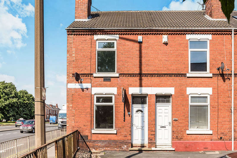 2 Bedrooms Property for sale in Stanhope Road, Wheatley, Doncaster, DN1