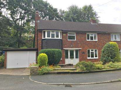 3 Bedrooms Semi Detached House for sale in Early Bank, Stalybridge, Greater Manchester