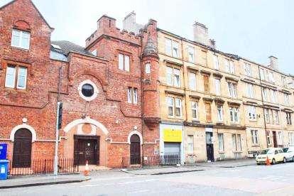 2 Bedrooms Flat for sale in Berkeley Street, Charing Cross, Glasgow