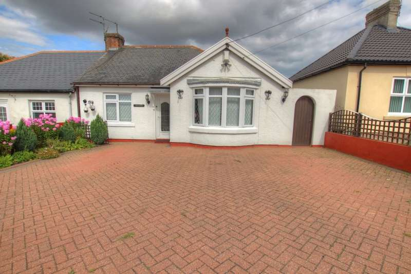 2 Bedrooms Semi Detached Bungalow for sale in Fleming Field, Shotton Colliery, Durham, DH6