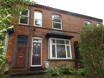 2 Bedrooms Terraced House for sale in Church Road, Northfield, Birmingham, West Midlands