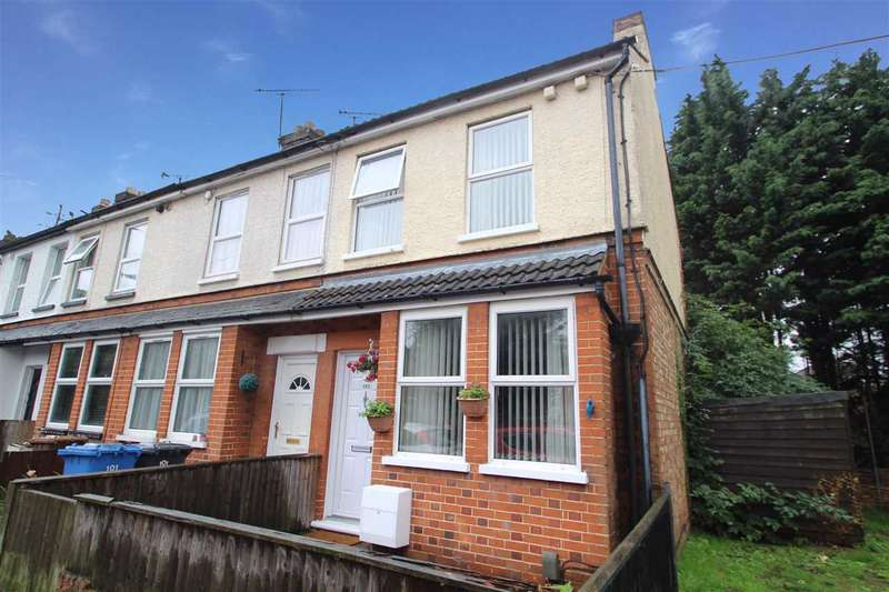 3 Bedrooms End Of Terrace House for sale in Henniker Road, Ipswich