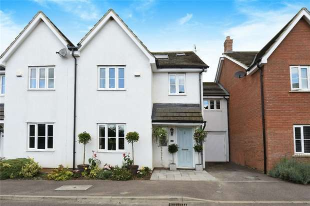 5 Bedrooms Terraced House for sale in Beanfield Close, Riseley, Bedford