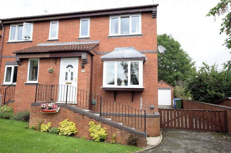 3 Bedrooms Semi Detached House for sale in Plover Gardens, Crossgates, Scarborough, North Yorkshire YO12 4TS