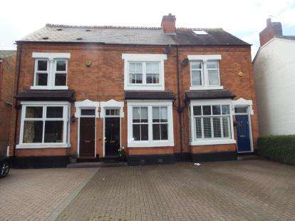 2 Bedrooms Terraced House for sale in Coleshill Road, Water Orton, Birmingham, Warwickshire