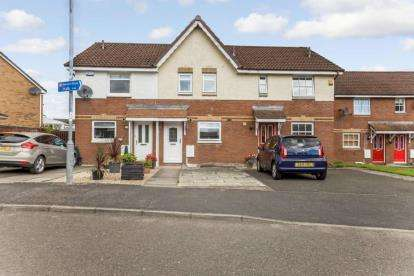 2 Bedrooms House for sale in Fyne Crescent, Larkhall, South Lanarkshire