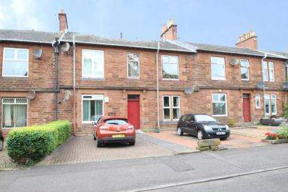 1 Bedroom Flat for sale in Fairyhill Road, Kilmarnock, East Ayrshire