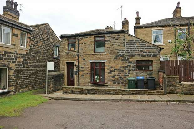 2 Bedrooms End Of Terrace House for sale in Bolland Buildings, Low Moor, Bradford, West Yorkshire