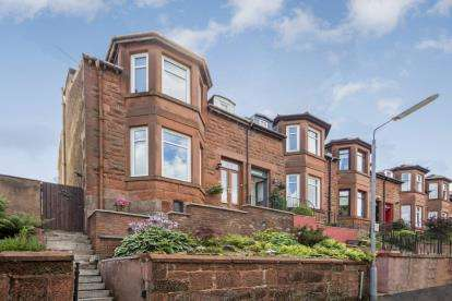 3 Bedrooms End Of Terrace House for sale in Norfield Drive, Glasgow