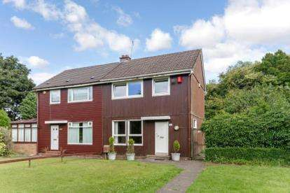 3 Bedrooms Semi Detached House for sale in Cumbernauld Road, Glasgow, Lanarkshire