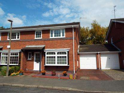 3 Bedrooms Semi Detached House for sale in The Cloisters, Beeston, Nottingham