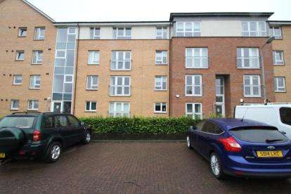 2 Bedrooms Flat for sale in Caledonia Street, Clydebank, West Dunbartonshire