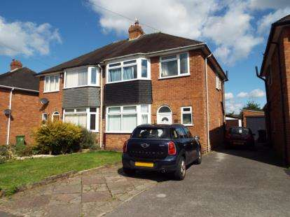 3 Bedrooms Semi Detached House for sale in Chapel Feilds Road, Solihull