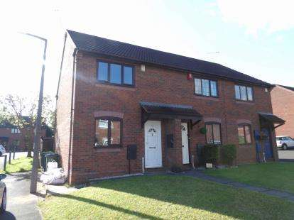 2 Bedrooms End Of Terrace House for sale in Mallard Drive, Oldbury, West Midlands