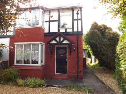 3 Bedrooms Semi Detached House for sale in Hawthorne Avenue, Great Sankey, Warrington, Cheshire