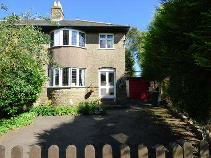 3 Bedrooms Semi Detached House for sale in Brown Edge Road, Buxton, Derbyshire