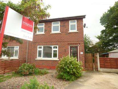 2 Bedrooms Semi Detached House for sale in Brooklands View, Walton, Wakefield, West Yorkshire