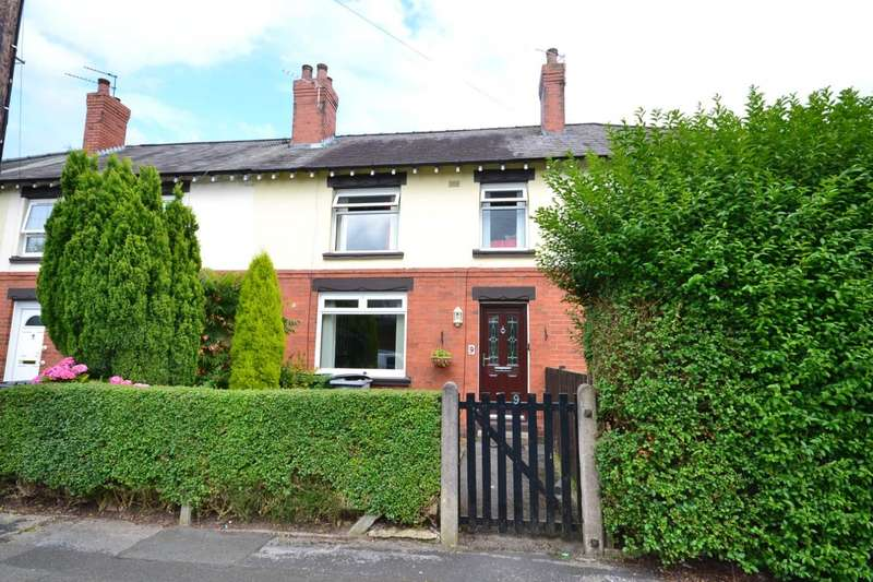 3 Bedrooms Terraced House for sale in Cedar Grove, Macclesfield