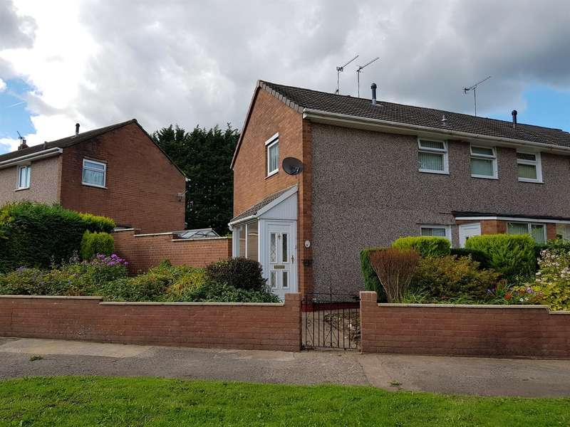 2 Bedrooms End Of Terrace House for sale in Oakfield Road, Oakfield, Cwmbran