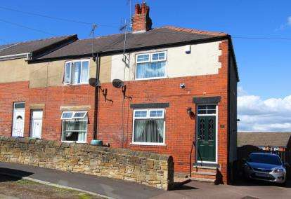 2 Bedrooms End Of Terrace House for sale in Church Lane, Woodhouse, Sheffield, South Yorkshire