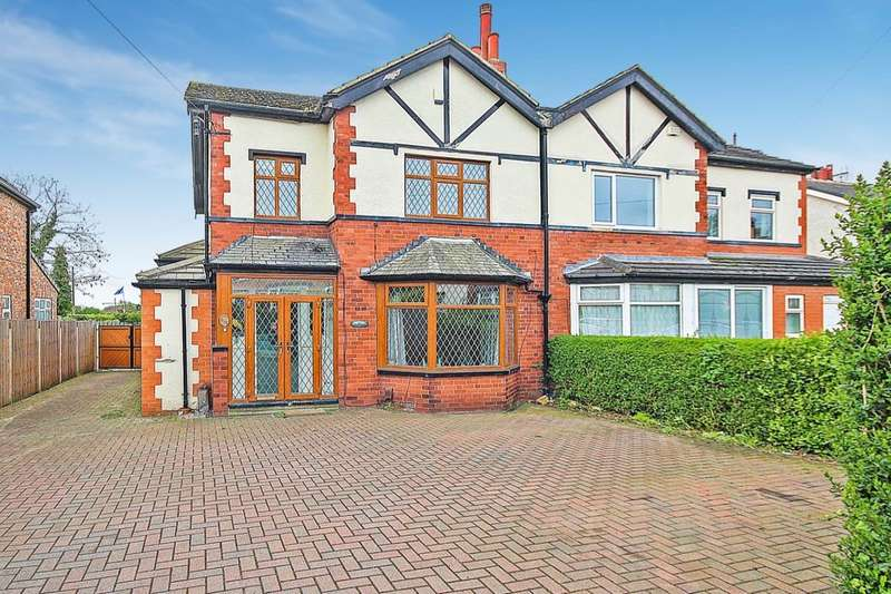 3 Bedrooms Semi Detached House for sale in Selby Road, Leeds, LS15