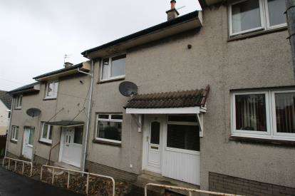 2 Bedrooms Terraced House for sale in Dalshannon Way, Condorrat