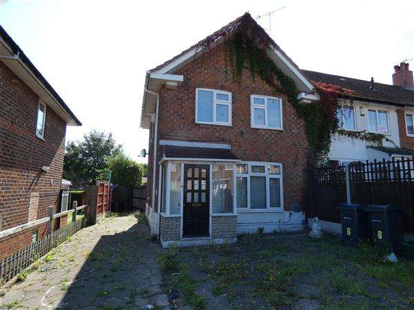 2 Bedrooms End Of Terrace House for sale in Kirton Grove, Kitts Green, Birmingham