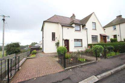 3 Bedrooms Semi Detached House for sale in Park Avenue, Laurieston