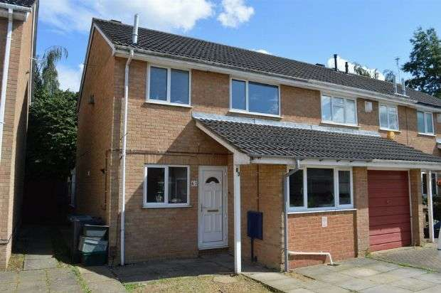 3 Bedrooms End Of Terrace House for sale in Oleander Crescent, Cherry Lodge, Northampton NN3 8QP