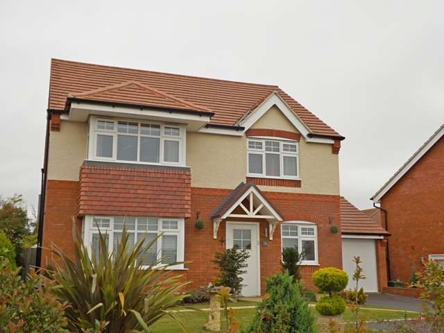 2 Bedrooms End Of Terrace House for sale in Elm Road, Evesham