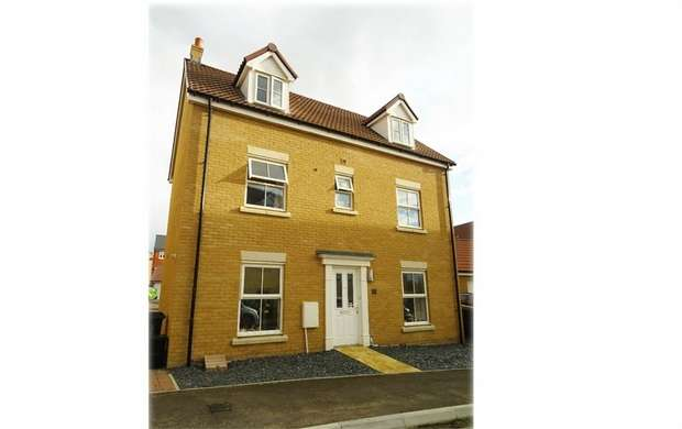 5 Bedrooms Detached House for sale in Truscott Avenue, Swindon, Wiltshire