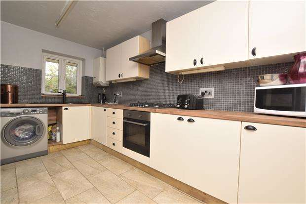 3 Bedrooms Terraced House for sale in St. Pierre Drive, Warmley, BS30 8GT
